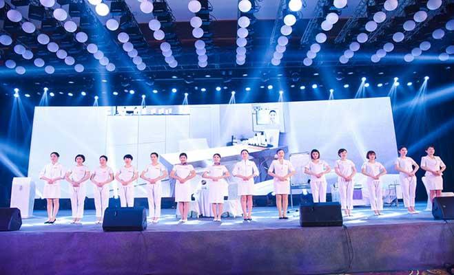 诚美化妆品周年庆-济南专业策划公司承建