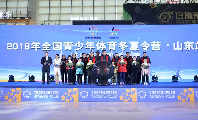 全国青少年花样滑冰赛山东济南站-济南专